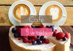 【体験レッスン】コーヒーローストや開業セミナーなどカフェ好き必見!パティシエはハロウィン特別メニューです☆