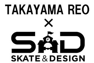 TAKAYAMA REO × SKATE BOARD LIVE SESSIONプロスケーターにスケボーを教わろう!