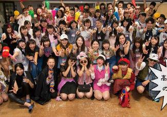 毎年200人近くが参加してる♪高校2年生のためのウィンターセミナー☆進路の準備は体験授業から始めよう!!!