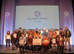 【在校生情報!】『my Japan Award 2014 FINAL』中島信也賞 学生部門受賞作品upしました!