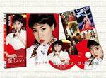 【在校生情報!】配給宣伝コース・ファッション学部が宣伝協力した映画『怪しい彼女』DVD&Blu-rayリリースされます!