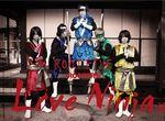 【卒業生情報!】大河臣さんがROOT FIVEの最新MV 「Love Ninja」の監督を務めました!