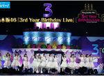 【在校生情報!】大河臣さんが乃木坂46 3rd YEAR BIRTHDAY LIVE 「Overture」演出映像を担当しました!