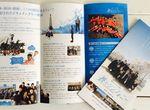 【卒業生情報!】朴英二さんが監督を務める映画『蒼のシンフォニー』の劇場公開が決まりました!