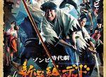 【講師情報!】渡辺一志さんが映画監督を務める映画『新選組オブ・ザ・デッド』が今週末より上映スタート!