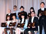 【卒業生情報!】第24回日本映画プロフェッショナル大賞でバンタンOB関係作品多数受賞!
