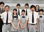 【卒業生情報!】副島正寛さんが7/17(金)よりスタートのTBSドラマ『表参道高校合唱部!』助監督を務めています!