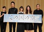 【卒業生情報!】佐藤優奈さんが8/8公開映画『この国の空』の宣伝を担当しています!