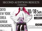 【Asia Fashion Collection情報!】二次審査結果発表!!