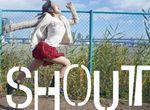 【卒業生情報!】菊地実幸さんも参加するクリエイターユニットP-kraftのオムニバス作品「SHOUT」の国内上映が11月に決定!