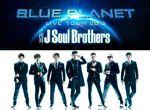 """【卒業生情報!】三代目 J Soul BrothersLIVE TOUR 2015 """"BLUE PLANET""""のLED映像を浦木三郎さんが担当致しました!"""