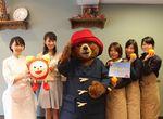 【卒業生情報!】映画『パディントン』の宣伝を卒業生の佐原宏枝さんが担当しています!