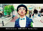 【卒業生情報!】リクオ最新ミュージックビデオ「僕らのパレード」の監督を島川剛さんが務めました!