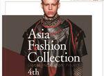 【Asia Fashion Collection情報!】一次審査エントリー開始!!7/1(金)~7/11(月)まで