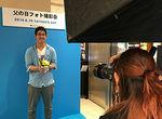 【産学協同プロジェクト情報!】フォトグラフィ学科が東急百貨店本店で行なわれた「父の日イベント」に参加!