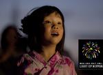 【卒業生情報!】今年も8/11に『LIGHT UP NIPPON』全国各地で開催!