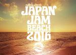 【卒業生情報!】稲垣理美さんがJAPAN JAM BEACH 2016メイキング映像を演出しました!