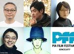 【卒業生情報!】中山雄介さんが事務局を務める『ぴあフィルムフェスティバル』の最終審査員の情報が解禁になりました!