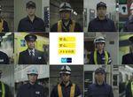 【卒業生情報!】村上はじめさんが【東京メトロ】 『安全。安心。メトロの目』のCM監督を務めました!