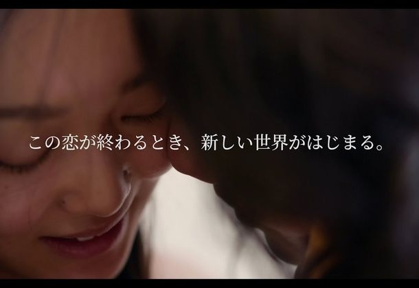 【卒業生情報!】菊地実幸さんが6/30から公開映画「MODERN LOVE」のVFXと美術監督を務めています!