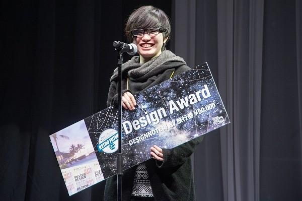 vantance_award_13.jpg