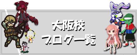 バナーα.jpg