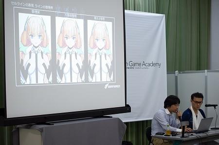 0040_DSC2013.jpg
