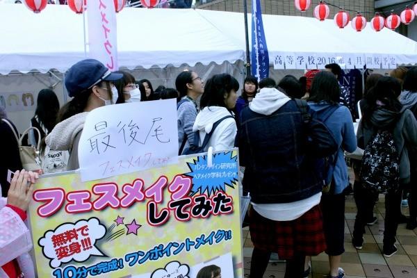☆IMG_7187.jpg