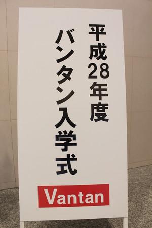 IMG_2445.JPG
