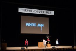 WHITEJAM (5).jpg