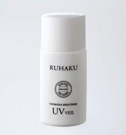 RUHAKU_容器.jpg