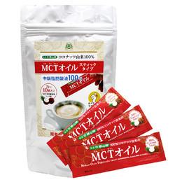 mct-stick.jpg