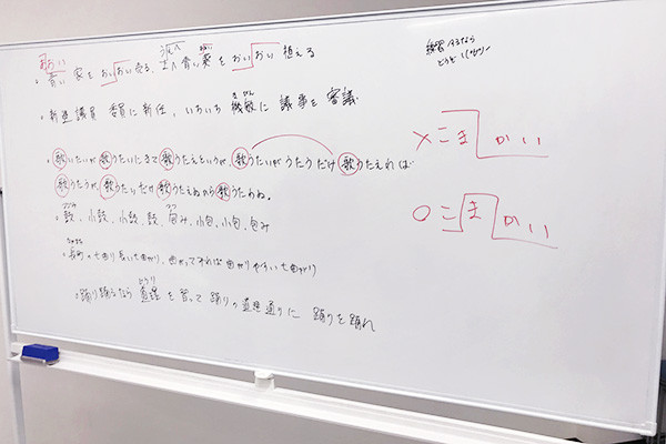 ★声優4.jpg