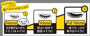 p2商品㈰.png