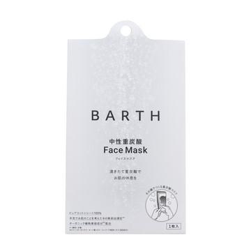 BC376_barth_facemask_1.jpg