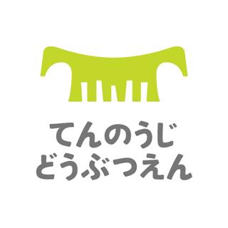 天王寺ロゴ.png