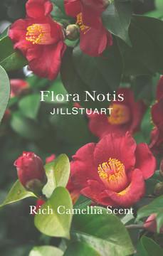 Rich Camellia.jpg