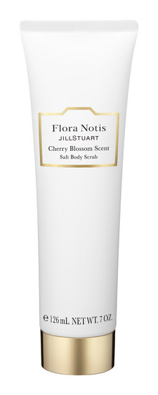 Cherry Blossom Salt Body Scrub.jpg
