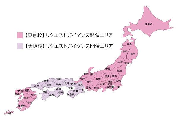 nihonchizu.jpg