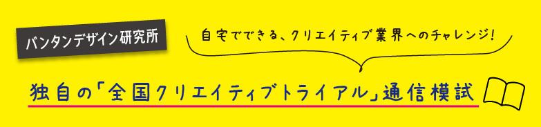 title_banner-04.jpg