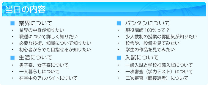 イベントブログのページ原本-02.jpg
