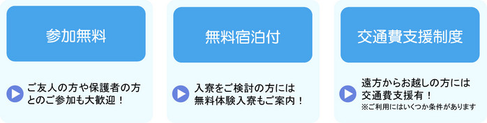 イベントブログのページ原本-04.jpg