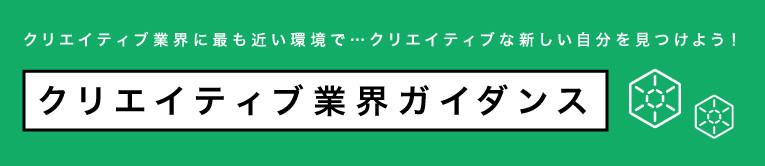 CG_head.jpg