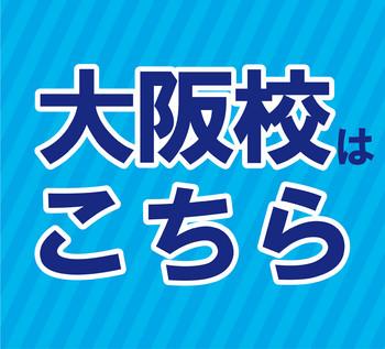 サマセミ-04.jpg