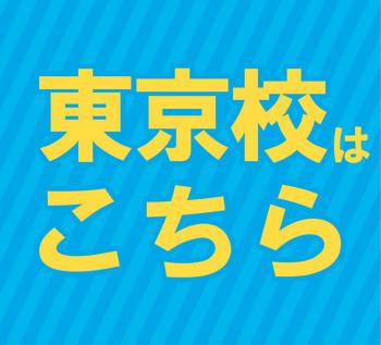サマセミ-03.jpg