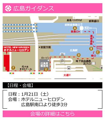 12月地区-10.jpg