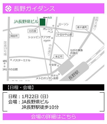12月地区-07.jpg