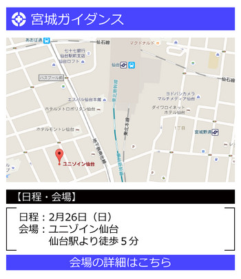 2月地区-09.jpg