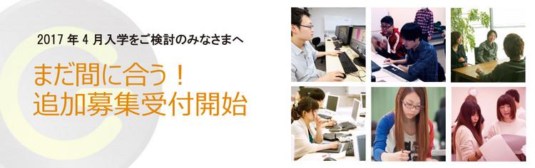 TP追加募集~猛将伝~.jpg