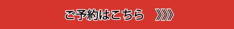 1月~一般入試(予約).jpg